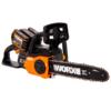pila_tsepnaya_worx_wg381e_40v_li_cordless_chainsaw_30_sm_akkumulyatornaya