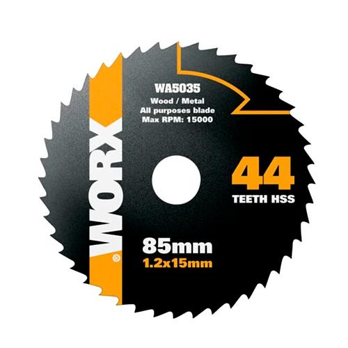 Пильный диск по металлу WORX WA5035 44T HSS